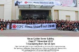 CCPC Photo Shootout 2010