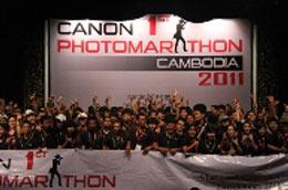 Canon PhotoMarathon I 2011