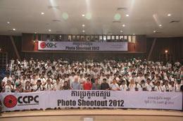 CCPC Photo Shootout 2012