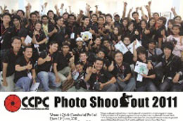 CCPC Photo Shootout I 2011