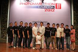 Canon PhotoMarathon II 2012