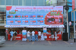 Water Festival Promotion