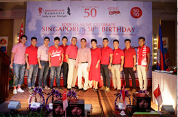 Singapore's 50th Birthday