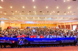 Cambodia Canon PhotoMaraton V 2015