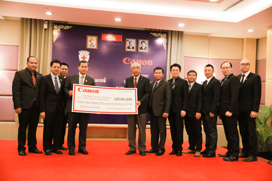 Canon announces sponsorship of US$100,000 to Samdach Techo Voluntary Youth Doctor Association