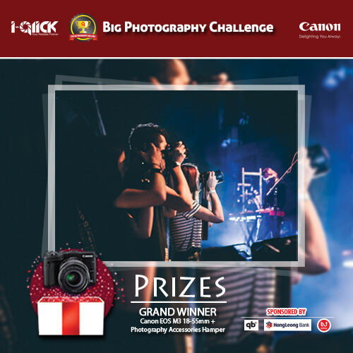 i-Qlick Launches Online The BIG Photography Challenge 2016