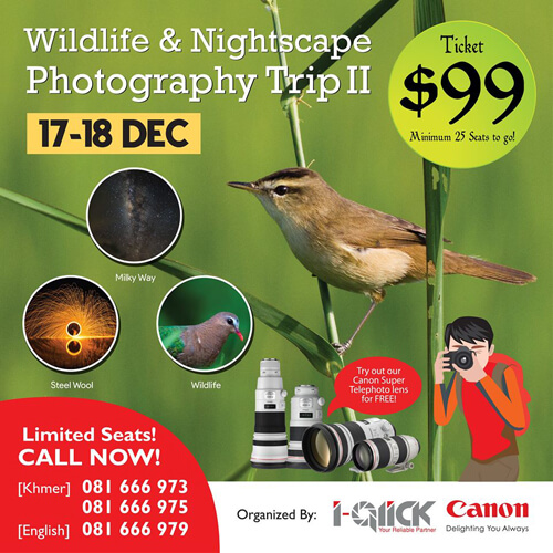Wildlife & Nightscape Photography Trip II at i-Qlick Cambodia