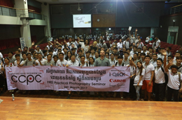 CCPC at CKCC